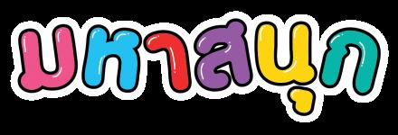 logo-mahaNew